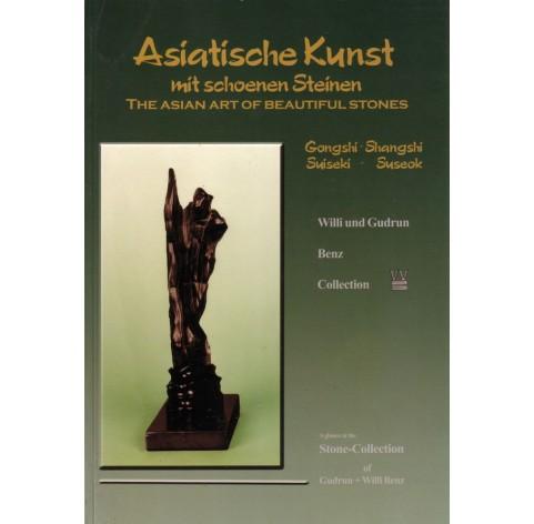 Livre The asian art of beautiful stones (DEU-EN)